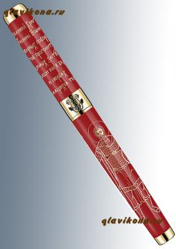 ручка подарочная с образом Иоанна Воина