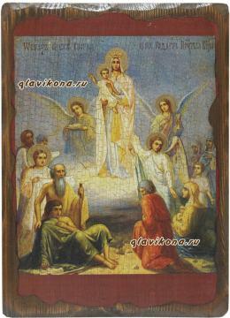 Всех скорбящих Радость, икона Божией Матери
