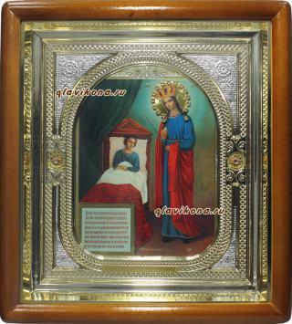 Целительница Божия Матерь, икона в киоте, артикул 60507
