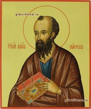 Рукописная икона Павла, артикул 6038