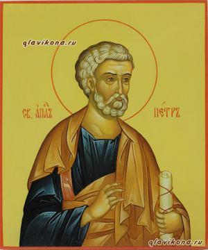 апостол Петр икона артикул 6039