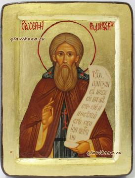 Сергий Радонежский икона в бархатном футляре