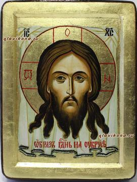 Икона Спаса Нерукотворного в бархатном футляре
