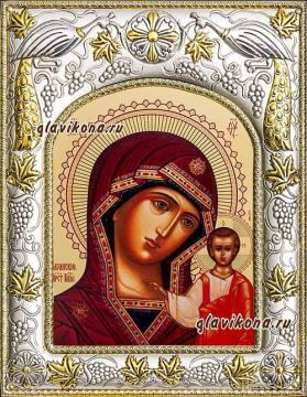 Казанская Божия Матерь, икона в ризе, артикул 41203
