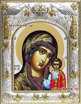 Казанская Божия Матерь (белый фон), икона в ризе, артикул 41259