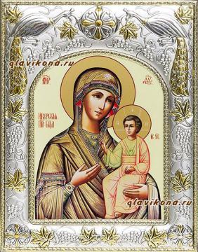 Иверская Божия Матерь, икона в ризе