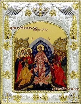 Воскресение Христово (Сошествие во ад), икона в ризе, артикул 41638