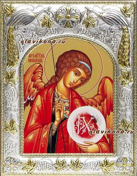 Архангел Михаил, икона печатная в окладе с греческим рисунком