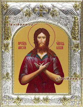 Алексий, человек Божий, икона в ризе, артикул 41836
