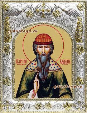 Святой Вадим, икона в ризе, артикул 41926