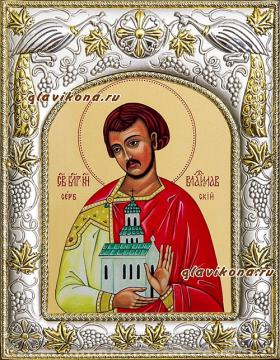 Владислав Сербский, икона в ризе, артикул 41425