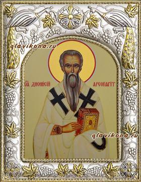Дионисий Ареопагит, икона в ризе, артикул 41556