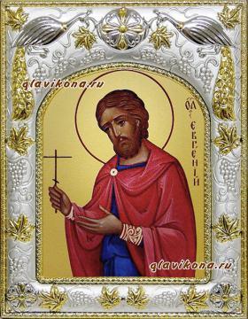 Евгений Севастийский, икона в ризе, артикул 41945