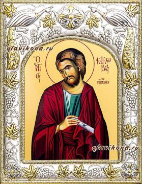 Апостол Иаков Заведеев, икона в ризе, артикул 41430