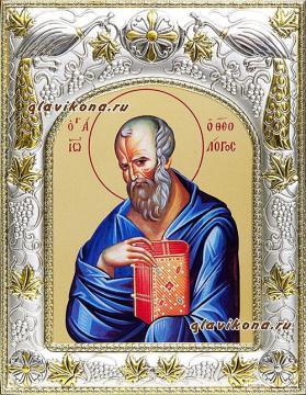 Иоанн Богослов, икона в ризе, артикул 41438