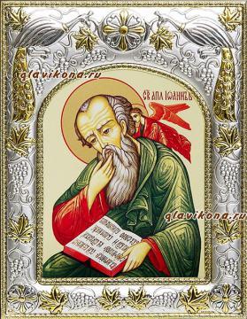 Иоанн Богослов (с Ангелом на плече), икона в ризе, артикул 41456