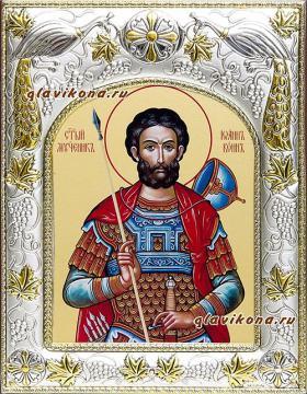 Иоанн Воин, икона в ризе, артикул 41543