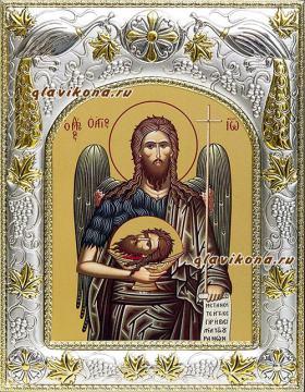 Иоанн Предтеча (поясной), икона в ризе, артикул 41404