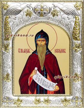 Максим Исповедник, икона в ризе, артикул 41519