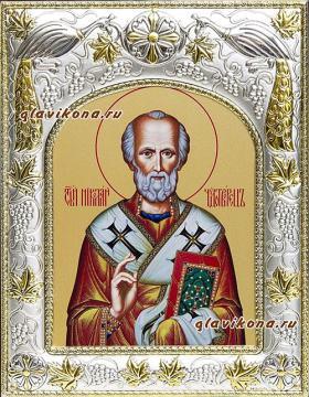 Николай Чудотворец, икона в ризе, артикул 41716