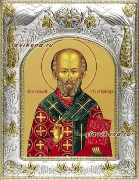 Николай Чудотворец святитель, икона в ризе, артикул 41728
