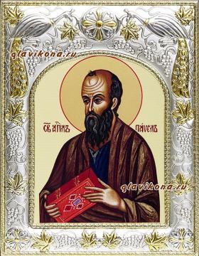 Апостол Павел, икона в ризе, артикул 41461