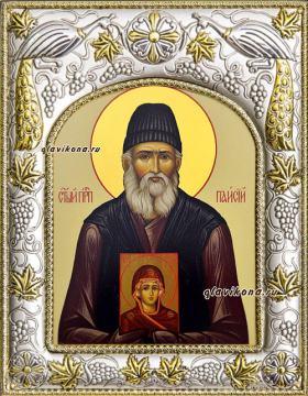 Паисий Святогорец, икона в ризе, артикул 41042
