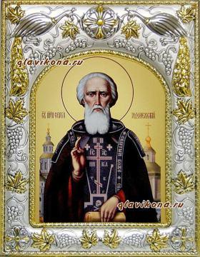 Сергей Радонежский (на фоне храмов), икона в ризе, артикул 41808