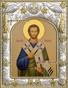 Апостол Тимофей, икона в ризе артикул 41423