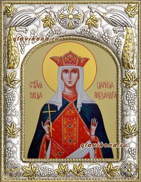 Александра Римская, икона в ризе артикул 41993