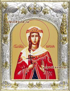Великомученица Варвара, икона в ризе артикул 41902