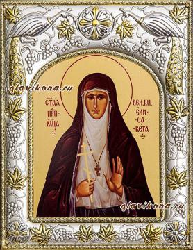 Елисавета, икона в ризе артикул 41514