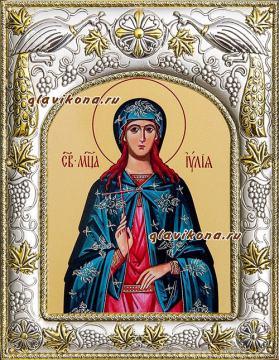 Иулия (Юлия) Карфагенская, икона в ризе артикул 41541