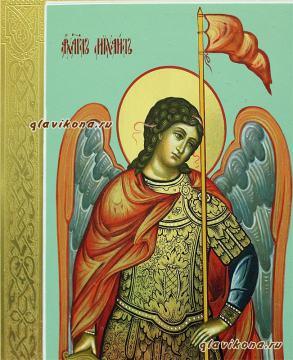 Архангел Михаил, икона ростовая с золочением и чеканкой на полях - лик Образа