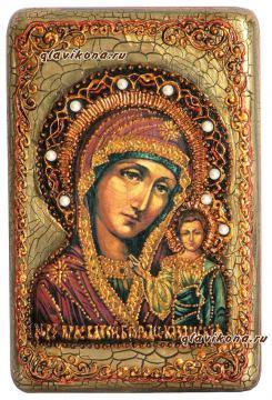 Подарочная икона настольная Казанская Б.М.