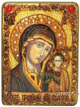 Богородица Казанская, икона подарочная