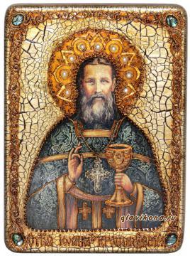 Иоанн Кронштадтский подарочная икона под старину