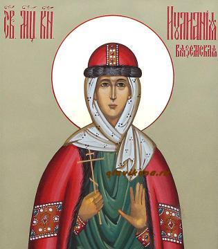 Икона Юлиании Вяземской, артикул 129 - детали
