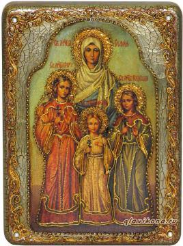 Софья, Вера, Надежда, Любовь икона подарочная