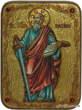 Апостол Павел - подарочная икона
