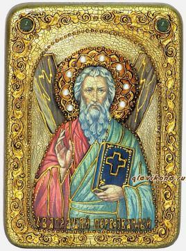 Андрей Первозванный - икона подарочная