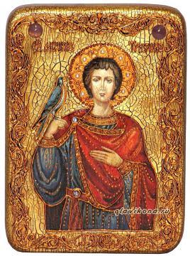 Мученик Трифон - икона подарочная