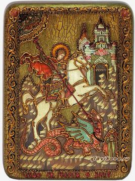 Чудо Георгия о змие - подарочна икона