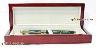 вид ручки в футляре