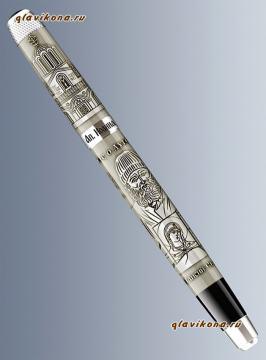 ручка подарочная с образом Паисия Святогорца