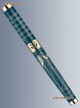 подарочная ручка с образом Арангела Михаила