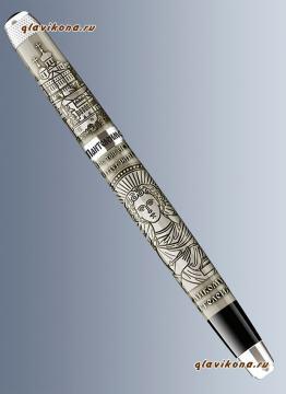 Подарочная ручка с образом Пантелеймона