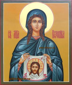 Икона мученицы Вероники на заказ, артикул 553