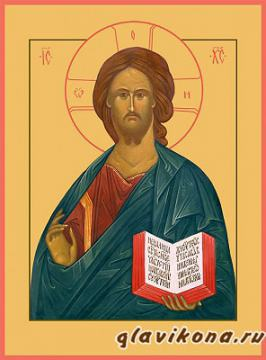 Вседержитель икона (московская иконописная школа)