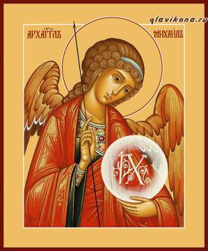 Михаил архангел (поясной), печатная на дереве икона